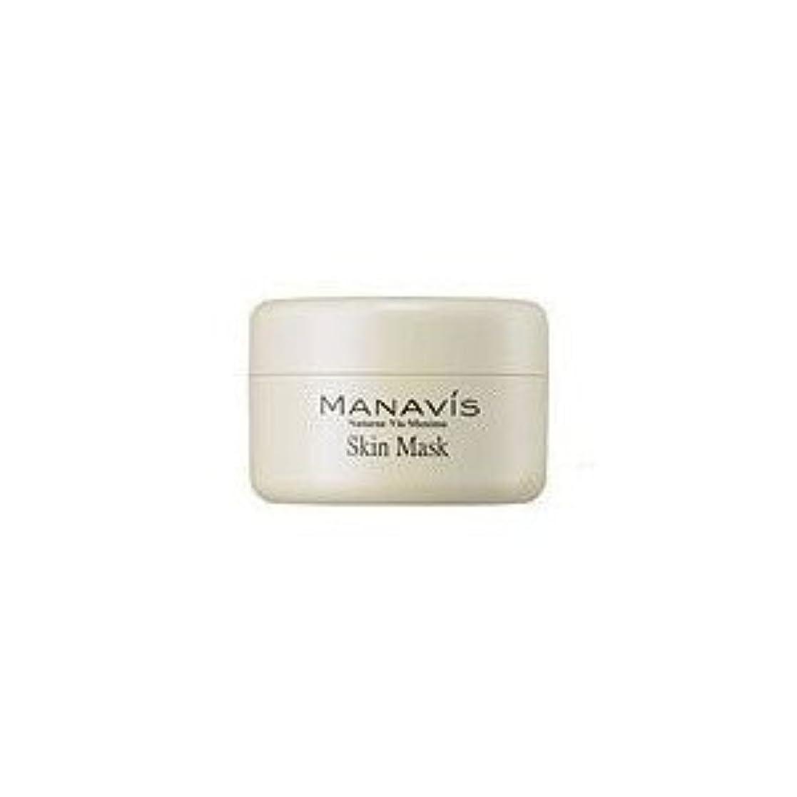 同等の任命する倍増MANAVIS マナビス化粧品 薬用スキンマスク