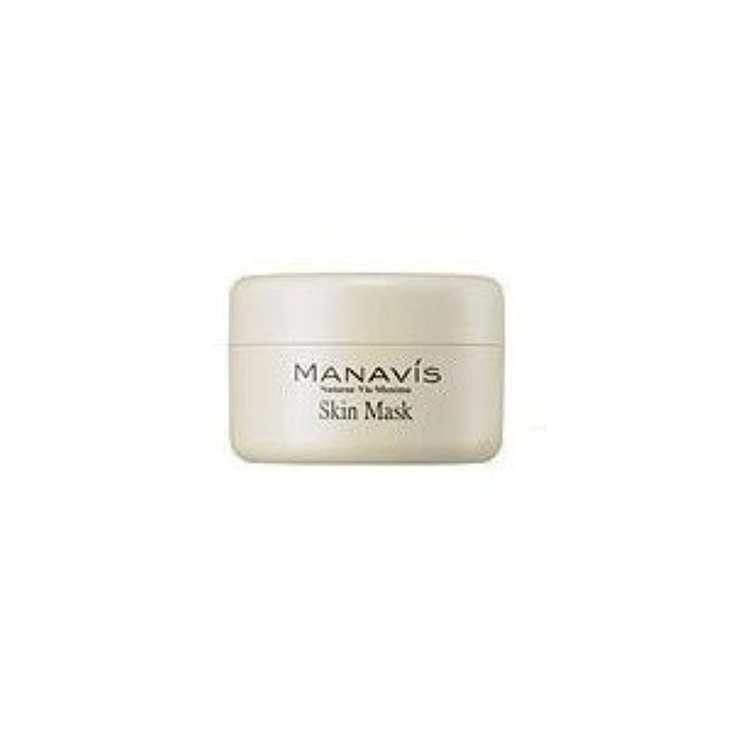 構成アーティファクト花MANAVIS マナビス化粧品 薬用スキンマスク