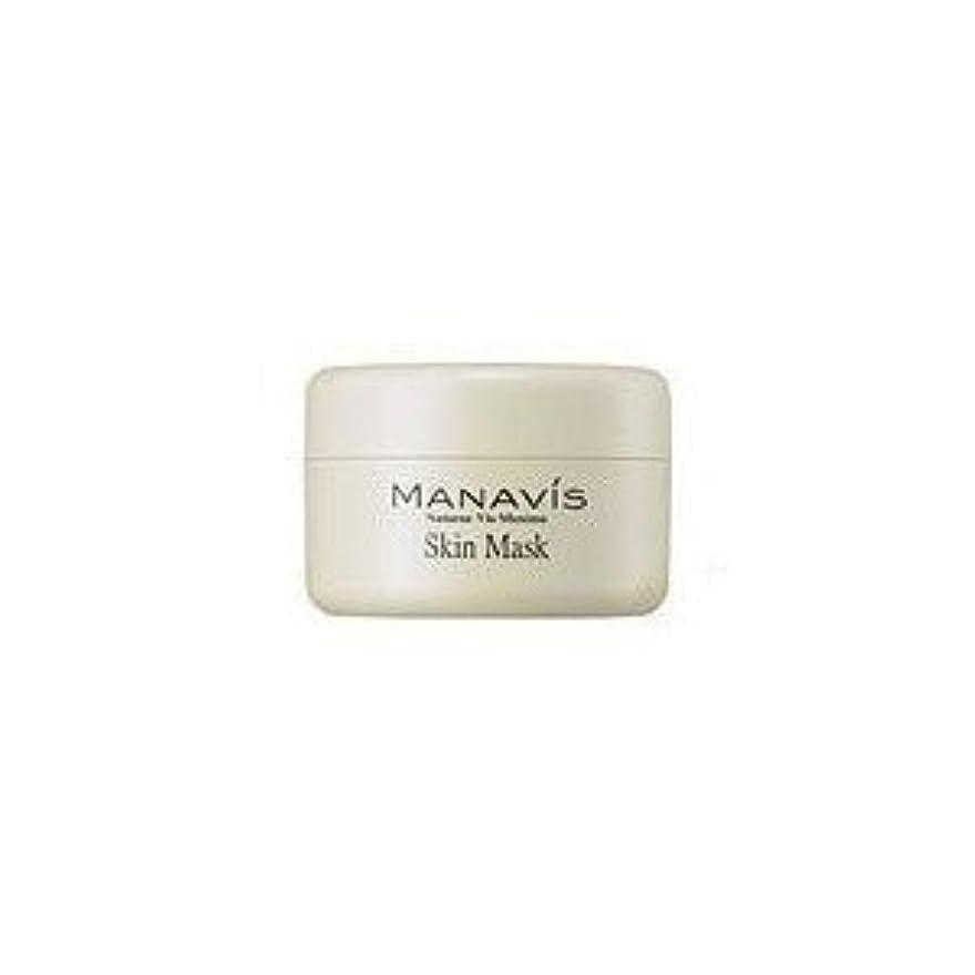 光電の前でテクスチャーMANAVIS マナビス化粧品 薬用スキンマスク