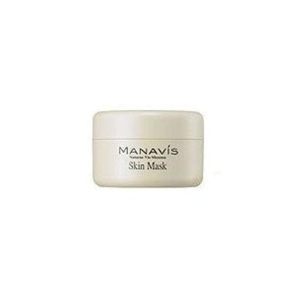 女王裕福な独立したMANAVIS マナビス化粧品 薬用スキンマスク