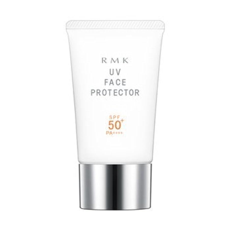 【RMK 日焼け止め】RMK UVフェイスプロテクター 50 50g