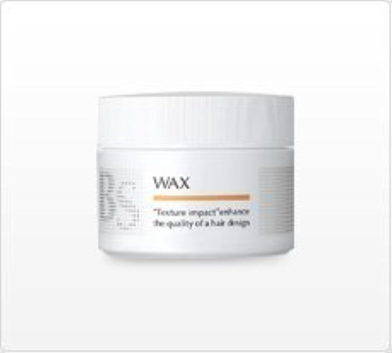 小屋話描写【X2個セット】 アリミノ BS STYLING WAX 110g