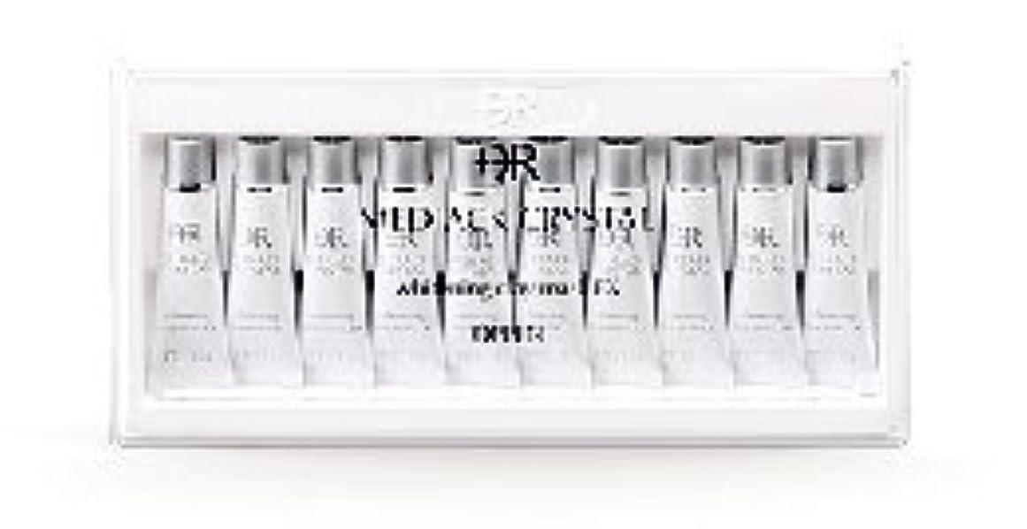オッペン化粧品【OPPEN】 DRメディアッククリスタル ホワイトニングクレイマスク EX 6g×10本