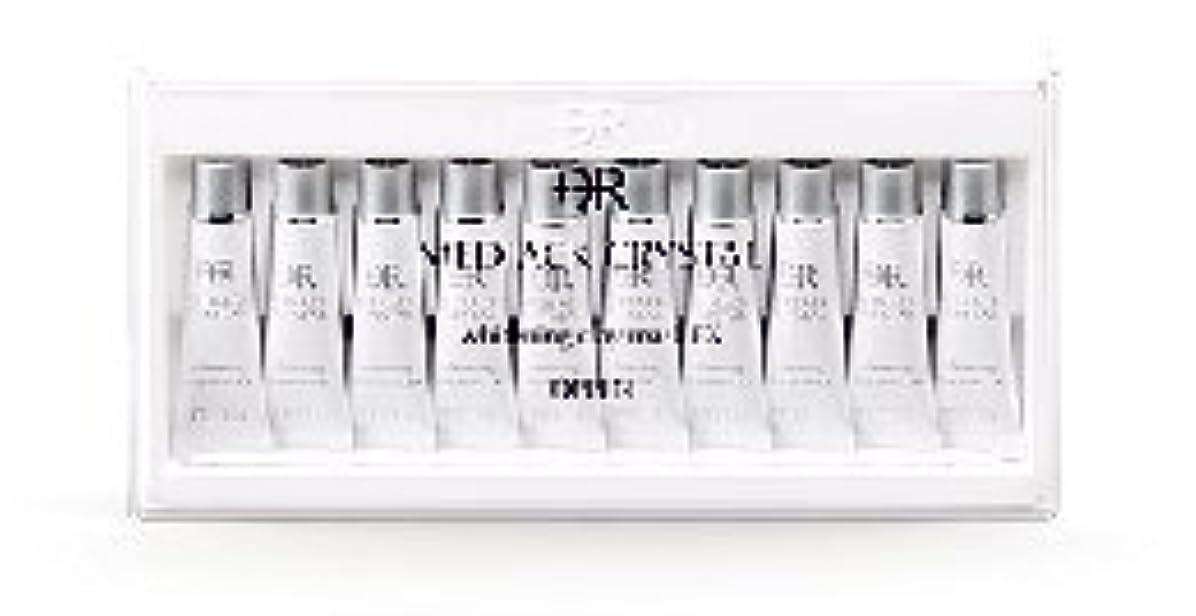 形状すぐにダッシュオッペン化粧品【OPPEN】 DRメディアッククリスタル ホワイトニングクレイマスク EX 6g×10本