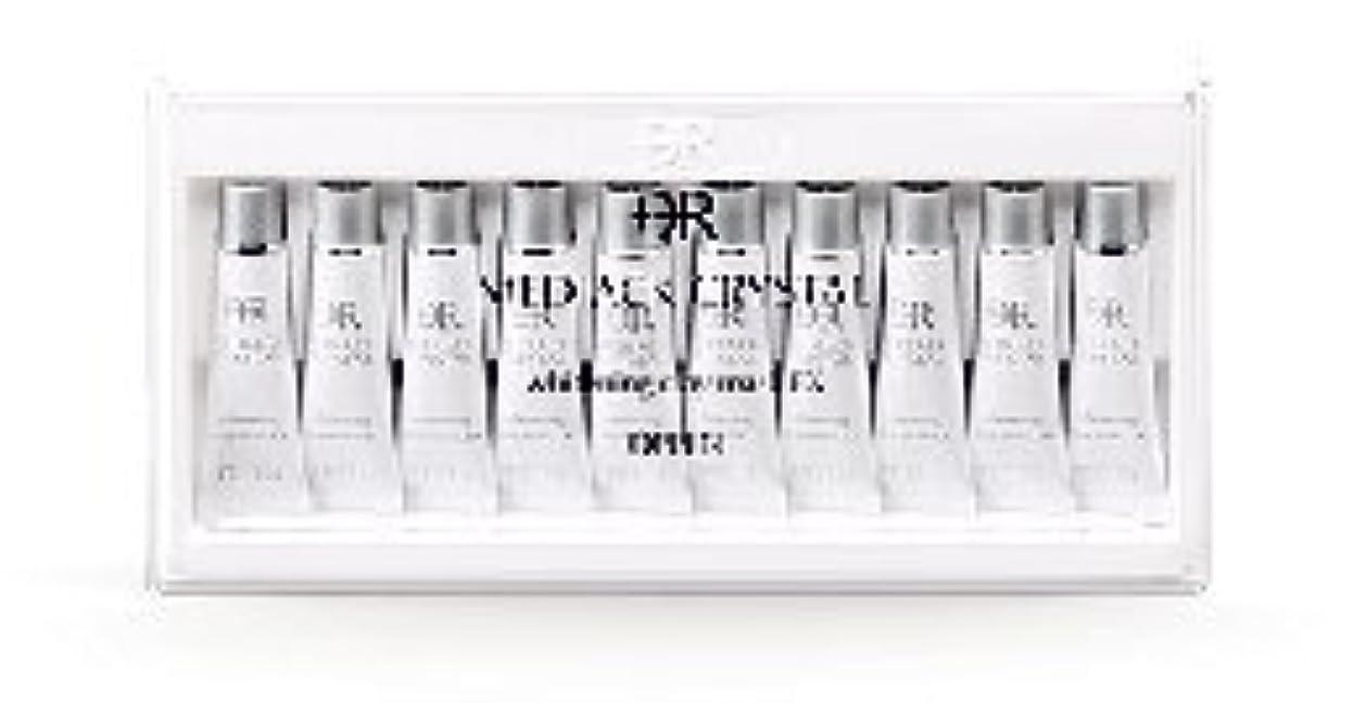抽象化マイコン逆さまにオッペン化粧品【OPPEN】 DRメディアッククリスタル ホワイトニングクレイマスク EX 6g×10本