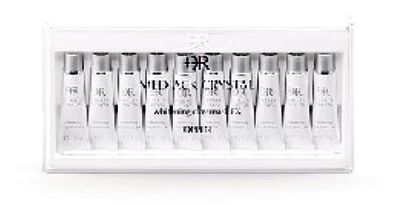大学迷彩ゆでるオッペン化粧品【OPPEN】 DRメディアッククリスタル ホワイトニングクレイマスク EX 6g×10本