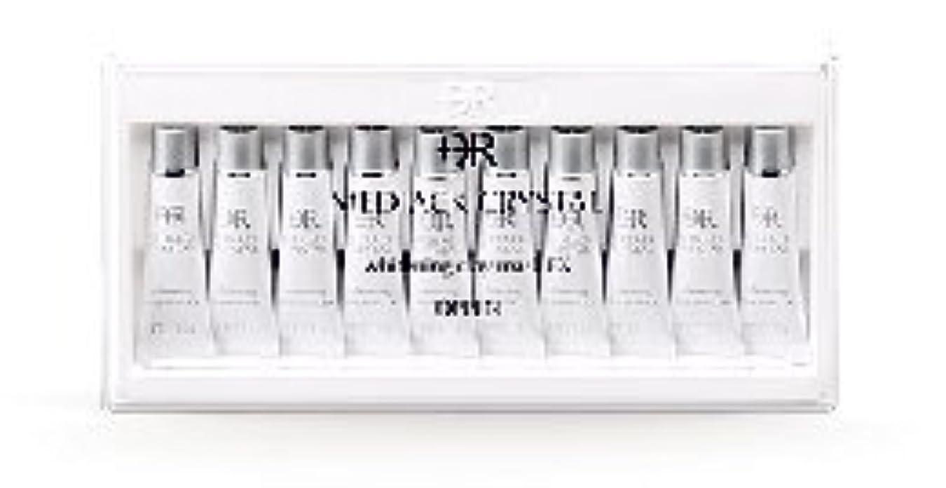 拒絶する資格一緒オッペン化粧品【OPPEN】 DRメディアッククリスタル ホワイトニングクレイマスク EX 6g×10本