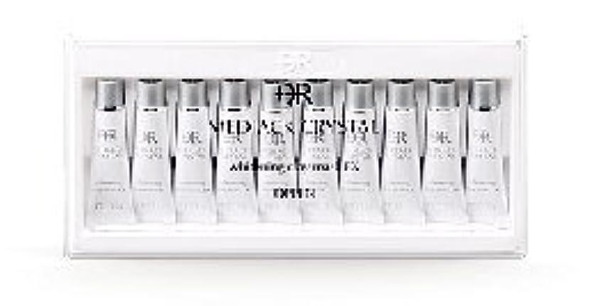 ペンスそこリーガンオッペン化粧品【OPPEN】 DRメディアッククリスタル ホワイトニングクレイマスク EX 6g×10本
