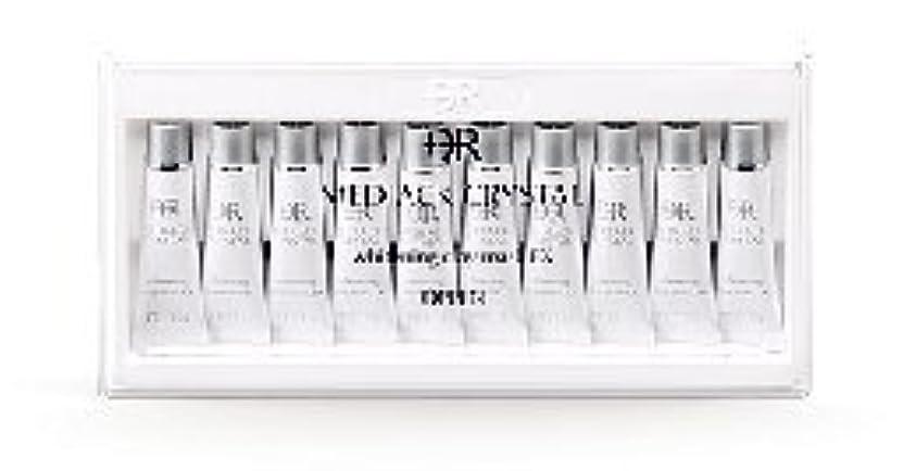 官僚公平な圧縮するオッペン化粧品【OPPEN】 DRメディアッククリスタル ホワイトニングクレイマスク EX 6g×10本