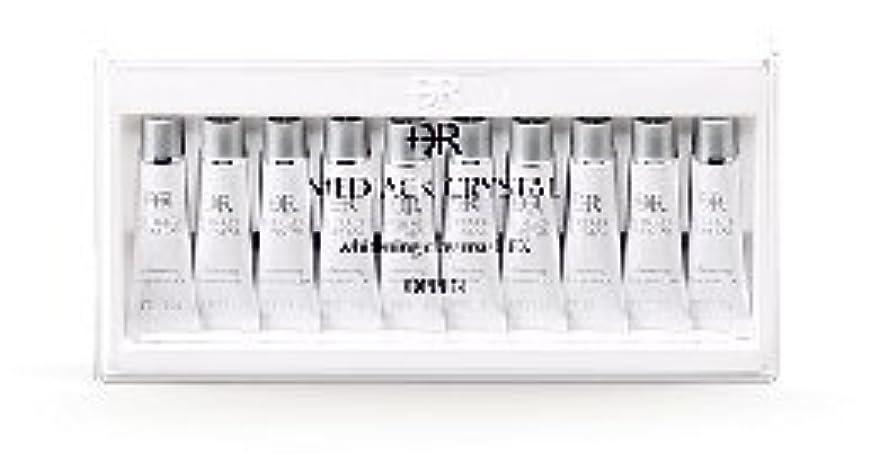 考えリーンコミットメントオッペン化粧品【OPPEN】 DRメディアッククリスタル ホワイトニングクレイマスク EX 6g×10本