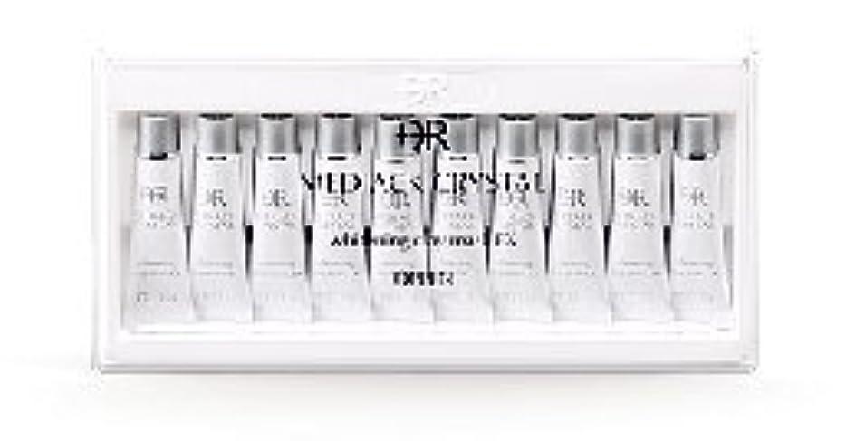 王位反抗実験オッペン化粧品【OPPEN】 DRメディアッククリスタル ホワイトニングクレイマスク EX 6g×10本