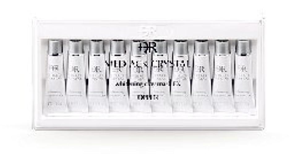 金額スキャン封筒オッペン化粧品【OPPEN】 DRメディアッククリスタル ホワイトニングクレイマスク EX 6g×10本