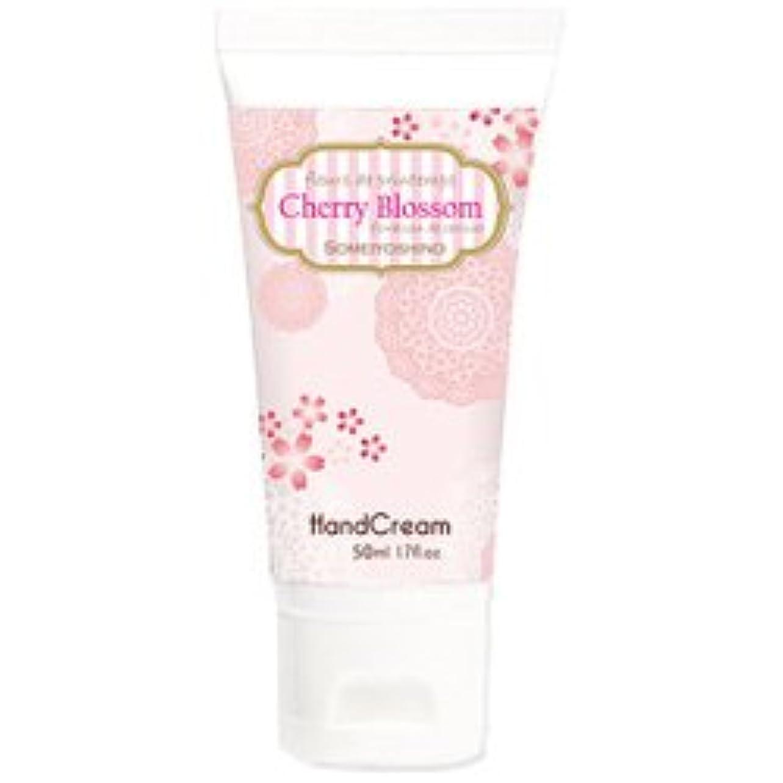 気分が悪いやがてトロピカルfleurs de printemps ハンドクリーム 桜 サクラ SOMEIYOSHINO ソメイヨシノ