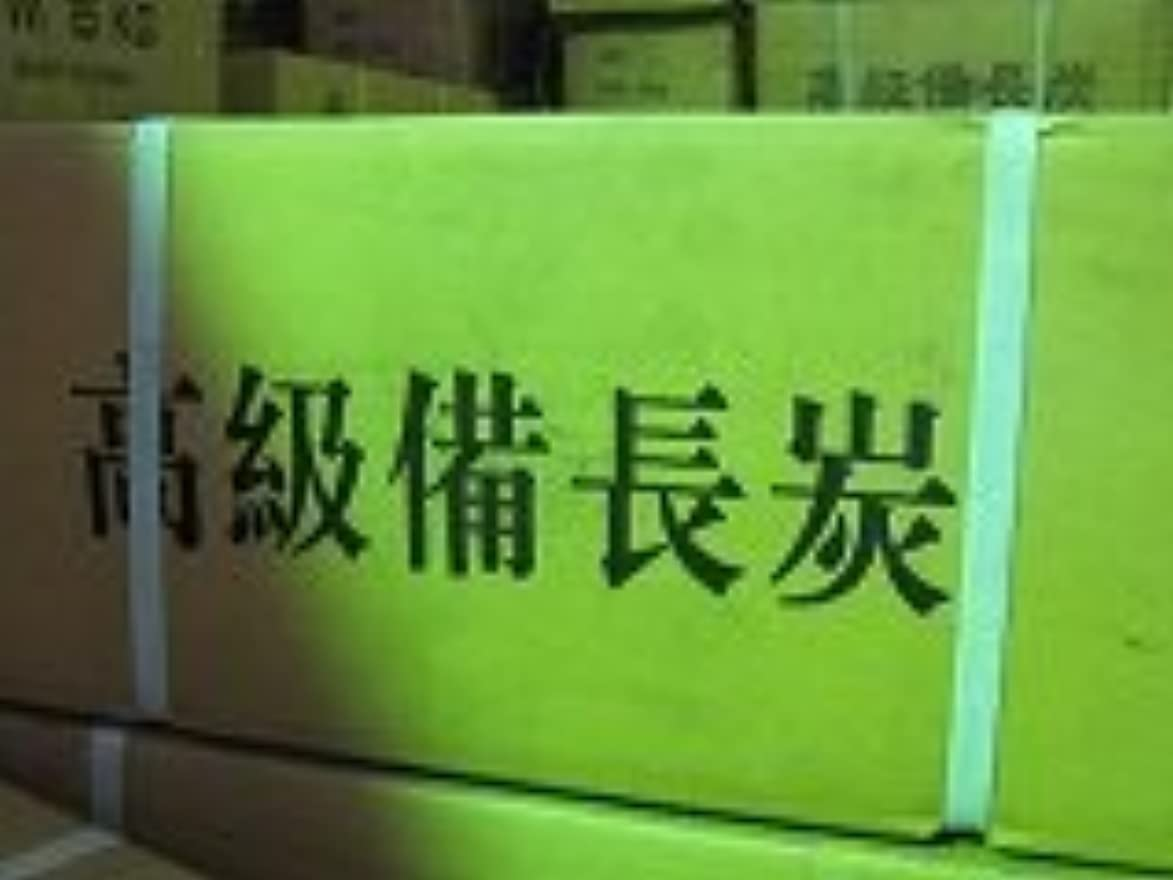 知らせる章知覚する中国備長炭 荒上小15kgx4 60kg 6箱
