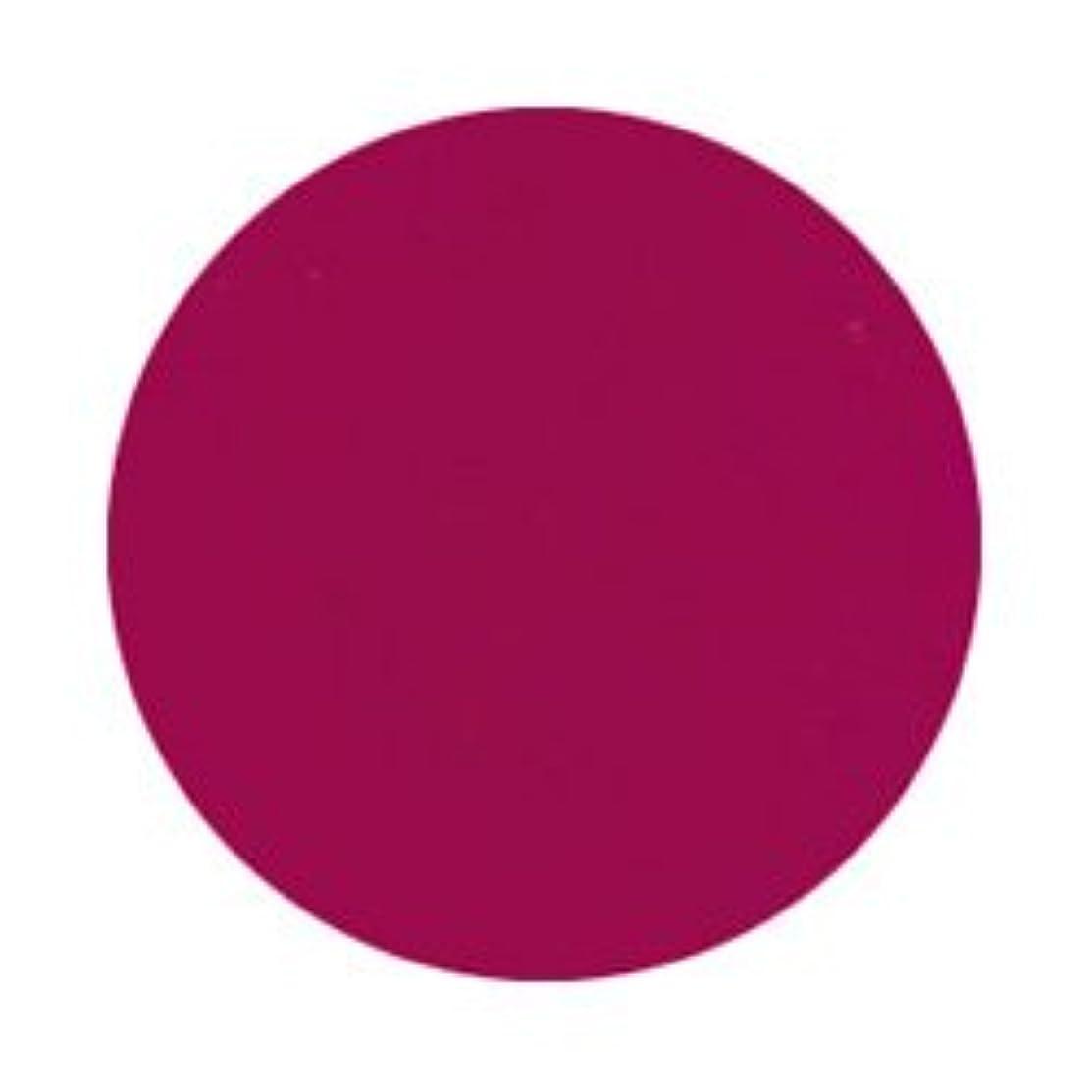 広告比類なきウェブ★JESSICA(ジェシカ) <BR>ジェレレーション カラー 15ml<BR>485 ブライジングプリンセス