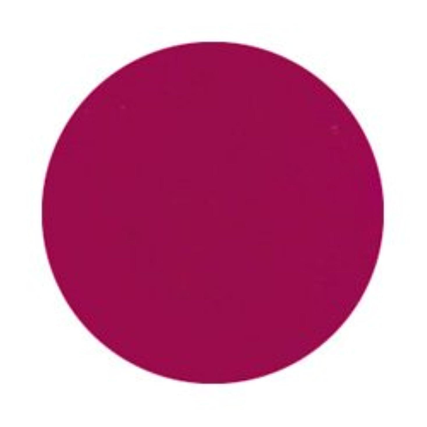 腐食する価値のないモザイク★JESSICA(ジェシカ) <BR>ジェレレーション カラー 15ml<BR>485 ブライジングプリンセス