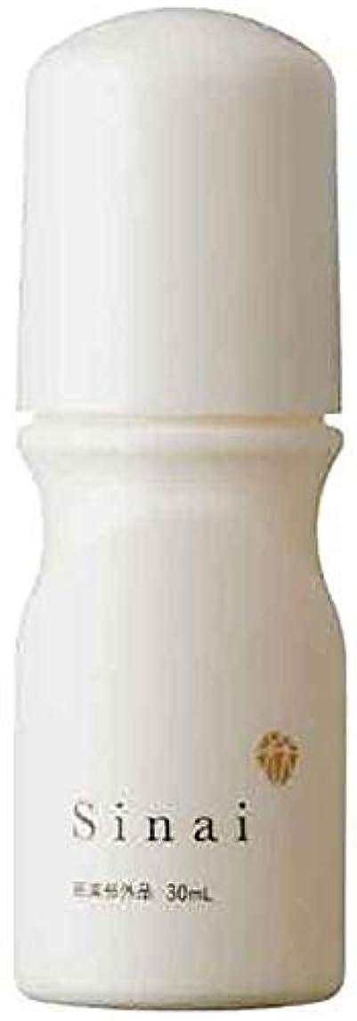 分散後世バイナリハンド Sinai シナイ ワキガ専用 デオドラントジェル 制汗剤 [無添加 殺菌] 黒ずみケア 30ml
