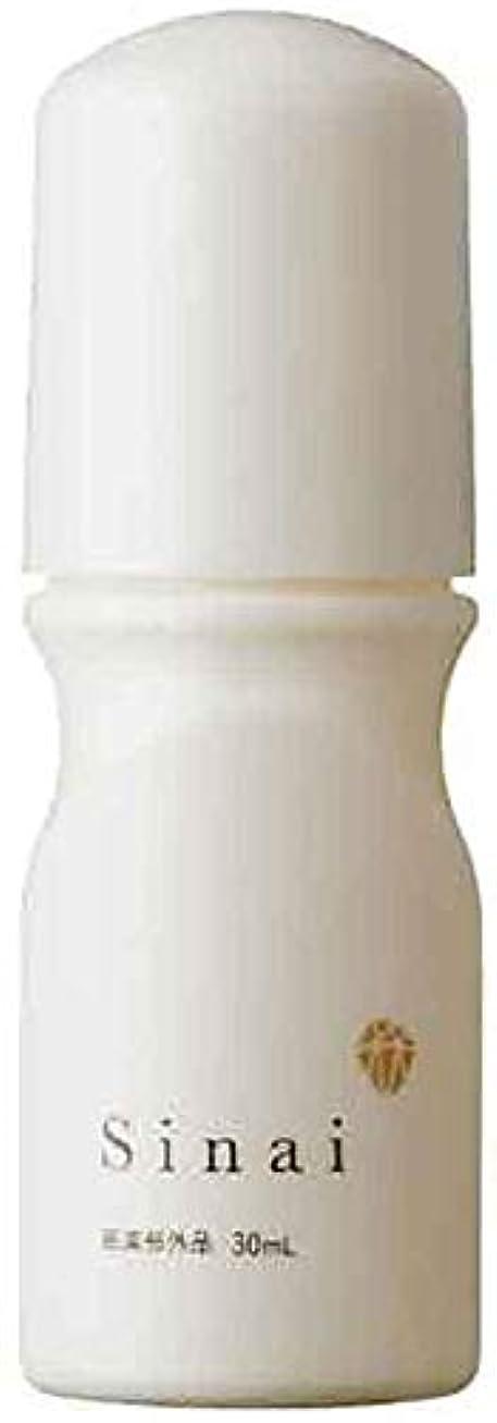毎日機械アトミックハンド Sinai シナイ ワキガ専用 デオドラントジェル 制汗剤 [無添加 殺菌] 黒ずみケア 30ml