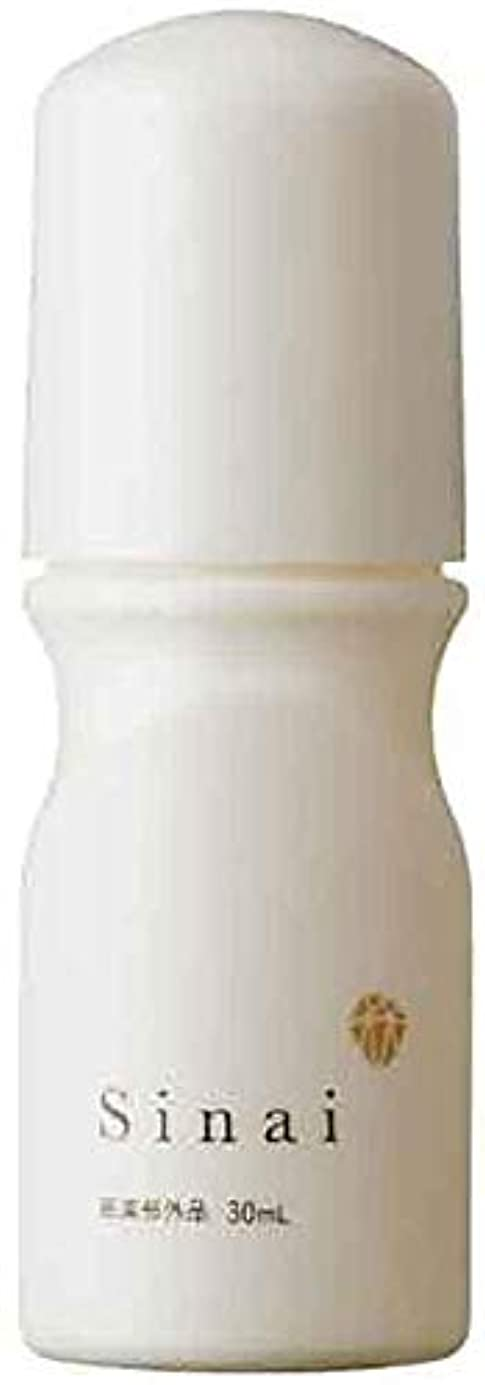 定期的なに向けて出発重くするハンド Sinai シナイ ワキガ専用 デオドラントジェル 制汗剤 [無添加 殺菌] 黒ずみケア 30ml