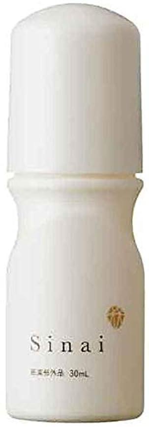 計算偶然テストハンド Sinai シナイ ワキガ専用 デオドラントジェル 制汗剤 [無添加 殺菌] 黒ずみケア 30ml