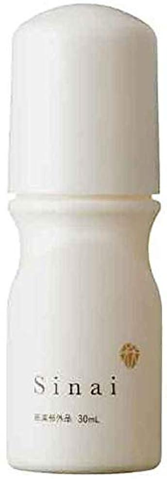 ガジュマルゴミ箱合法ハンド Sinai シナイ ワキガ専用 デオドラントジェル 制汗剤 [無添加 殺菌] 黒ずみケア 30ml