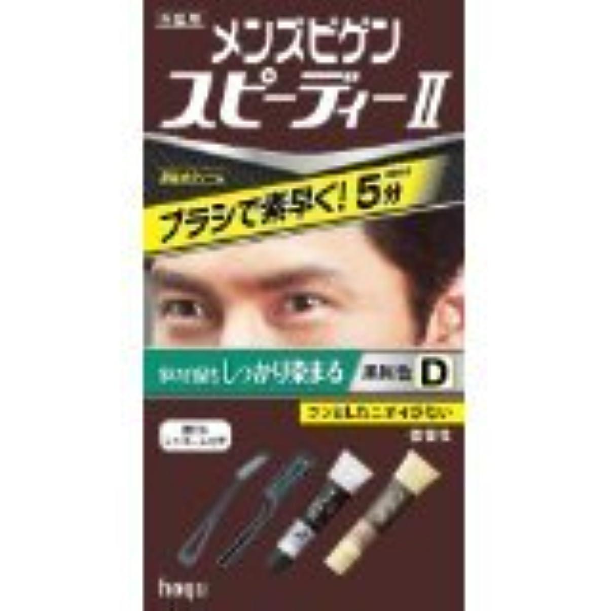 話オプション口ひげメンズビゲン スピーディーⅡ (D 黒褐色)×12個