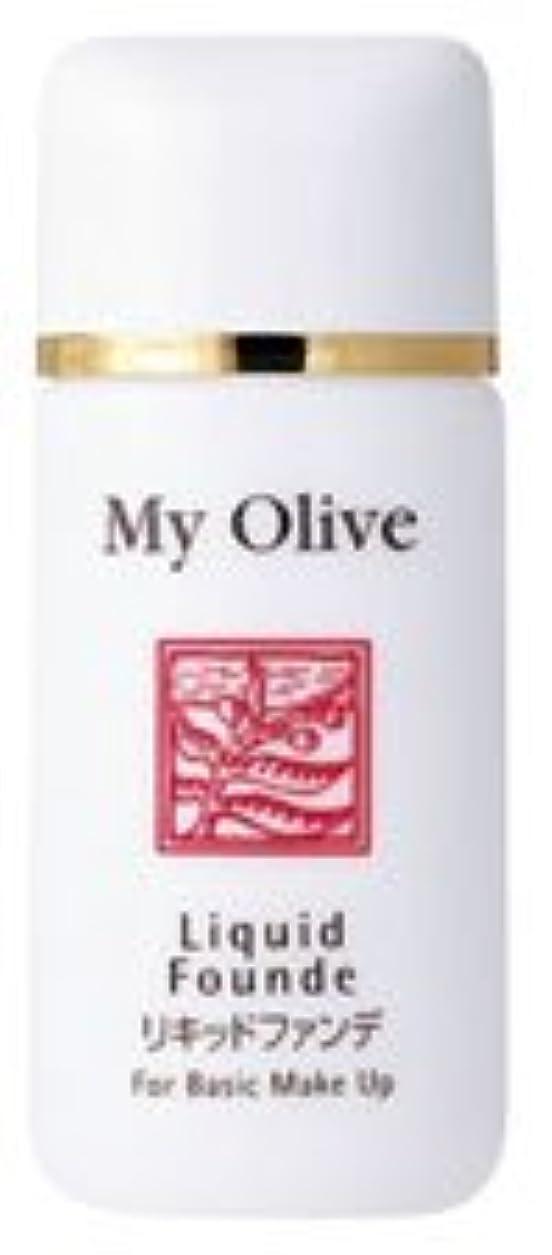 アラブ人圧縮倒錯オリーブマノン マイオリーブ リキッドファンデ 自然なオークル