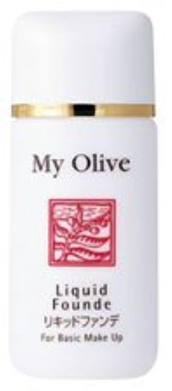 シェア誓うサイレントオリーブマノン マイオリーブ リキッドファンデ 自然なオークル