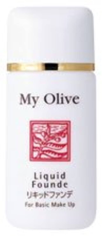 制限労苦滑りやすいオリーブマノン マイオリーブ リキッドファンデ 自然なオークル