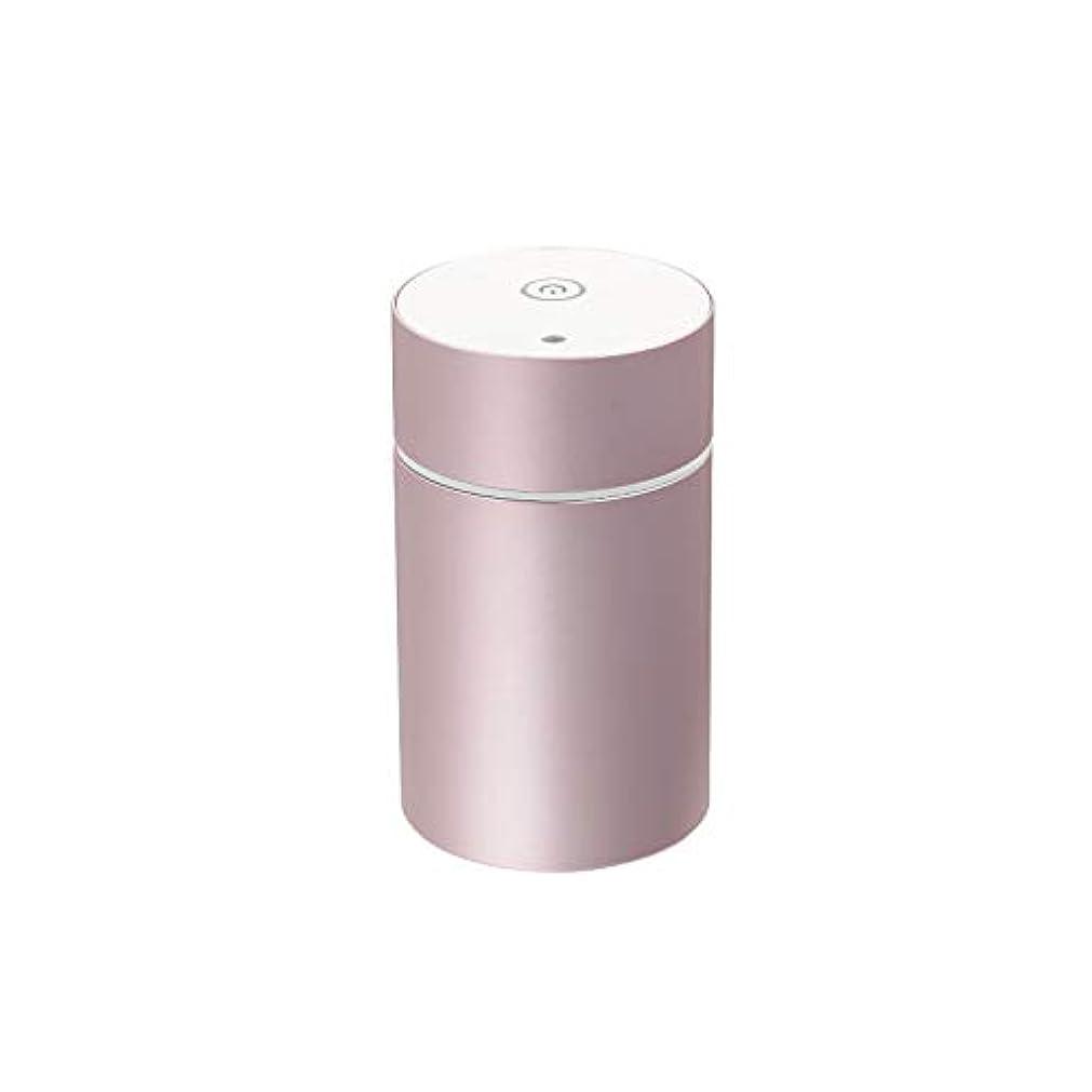 ピニオン太字仲介者生活の木 アロマディフューザー(ピンク)aromore mini(アロモアミニ) 08-801-7020