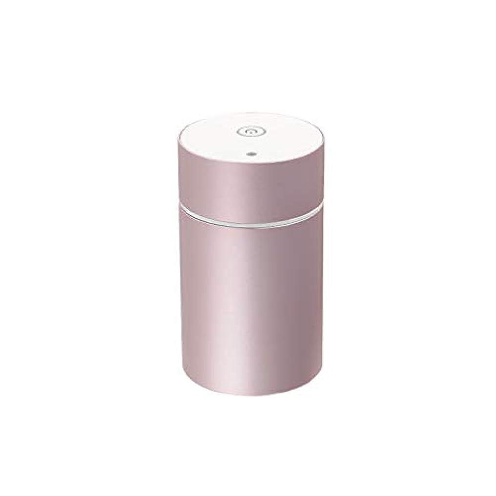 中に三負生活の木 アロマディフューザー(ピンク)aromore mini(アロモアミニ) 08-801-7020