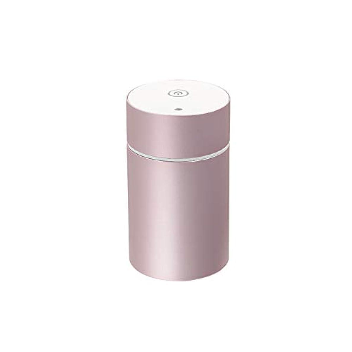 泣き叫ぶ一時解雇する飽和する生活の木 アロマディフューザー(ピンク)aromore mini(アロモアミニ) 08-801-7020