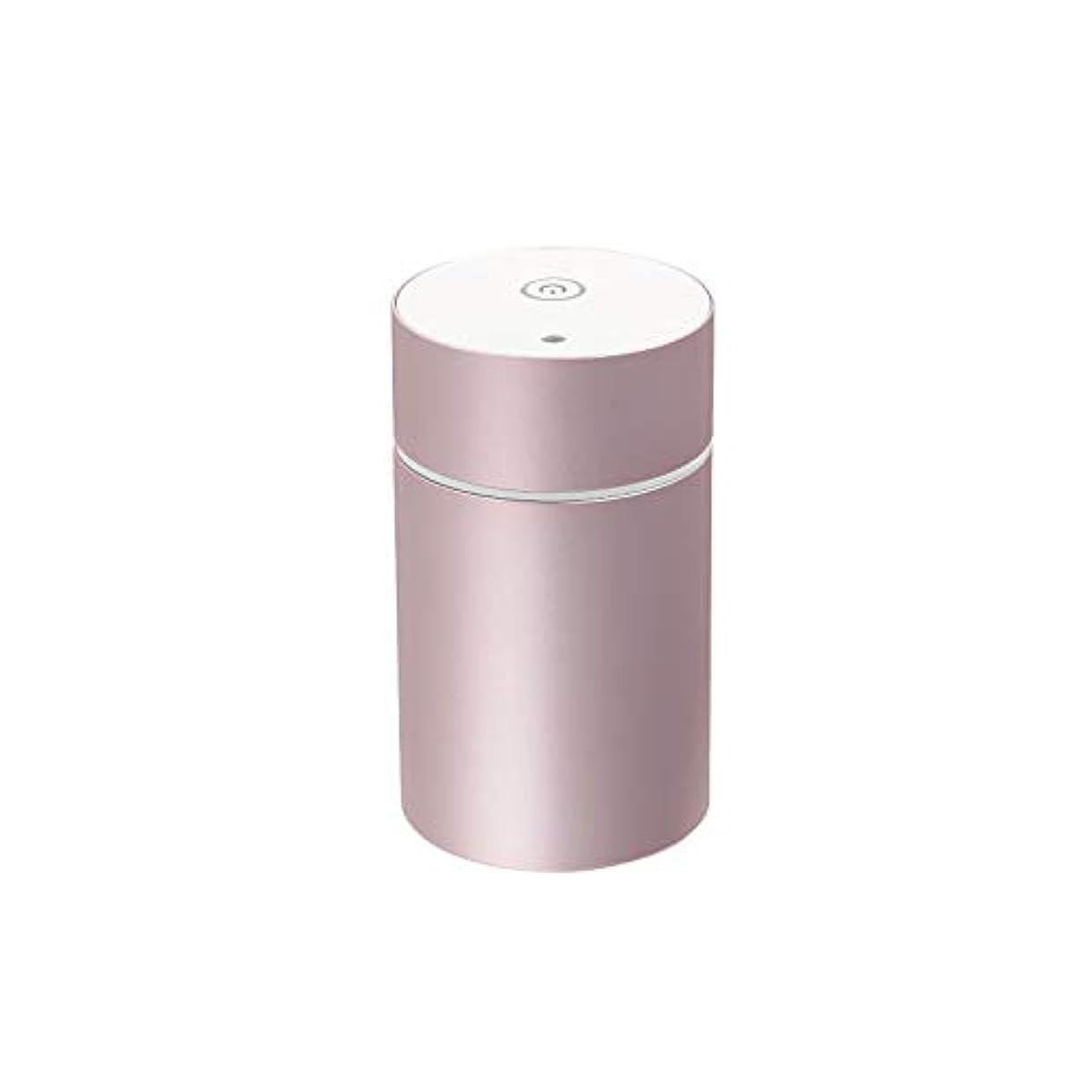 キャプションオン簡単な生活の木 アロマディフューザー(ピンク)aromore mini(アロモアミニ) 08-801-7020