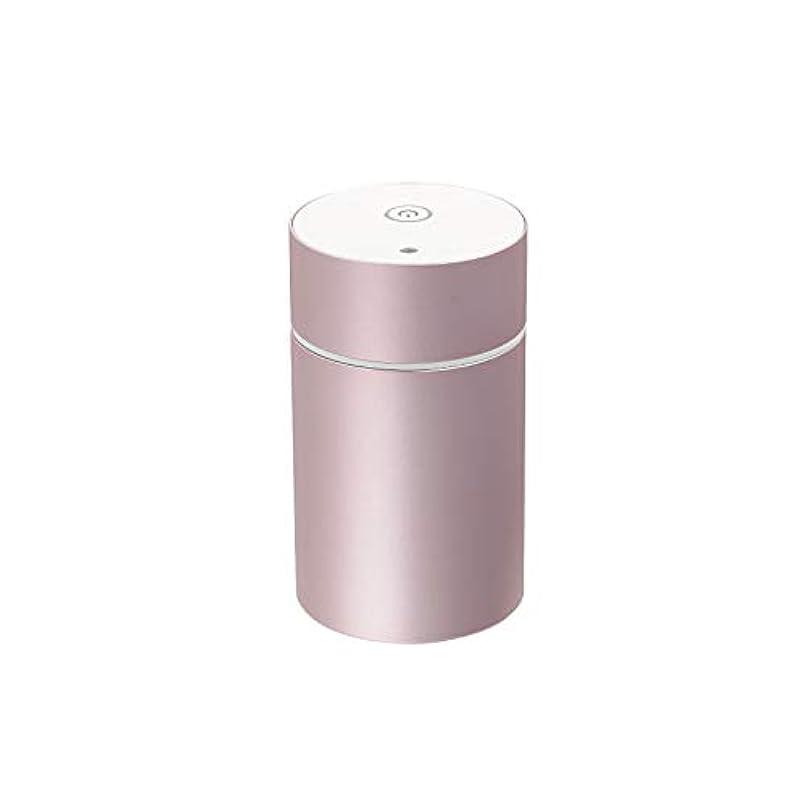 プレビスサイトジャンクションスロベニア生活の木 アロマディフューザー(ピンク)aromore mini(アロモアミニ) 08-801-7020