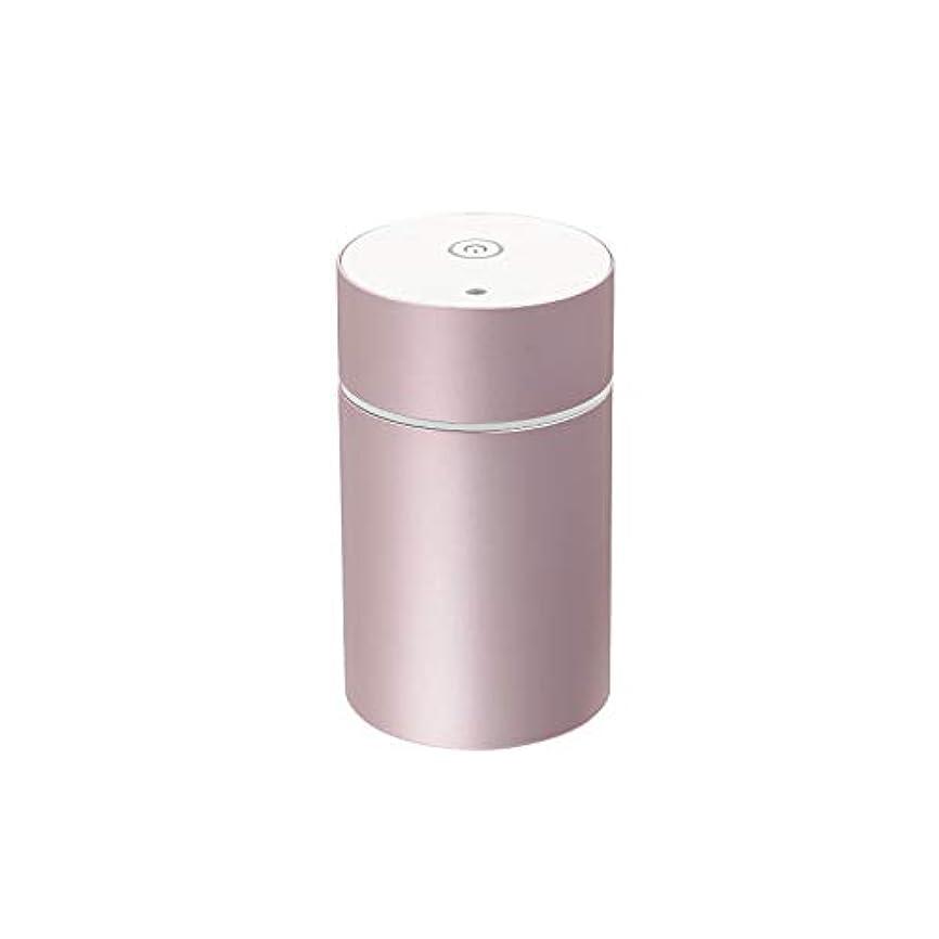 一月虚栄心分布生活の木 アロマディフューザー(ピンク)aromore mini(アロモアミニ) 08-801-7020