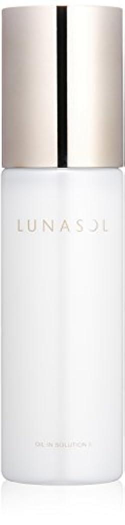 有益突然想像するルナソル オイルインソリューション 2 化粧水