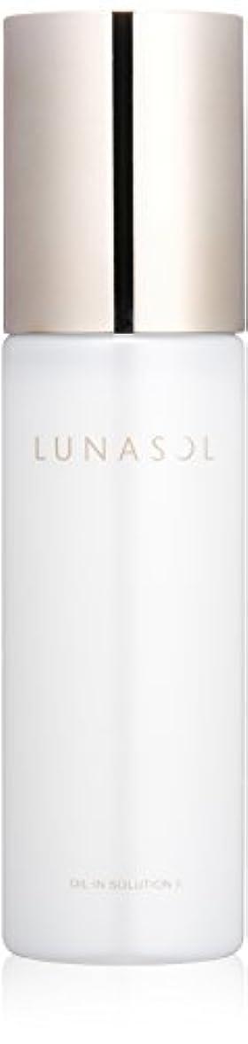 思慮深いユーモラス美人ルナソル オイルインソリューション 2 化粧水