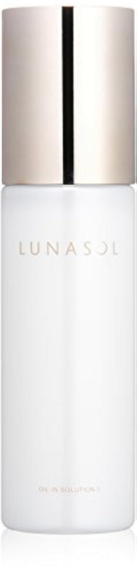 ピジンチャップデンプシールナソル オイルインソリューション 2 化粧水