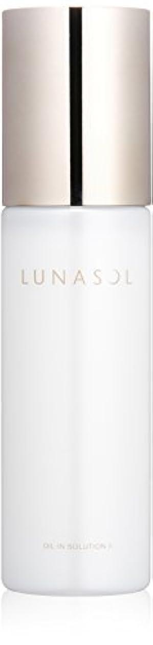 切り離す責める叙情的なルナソル オイルインソリューション 2 化粧水
