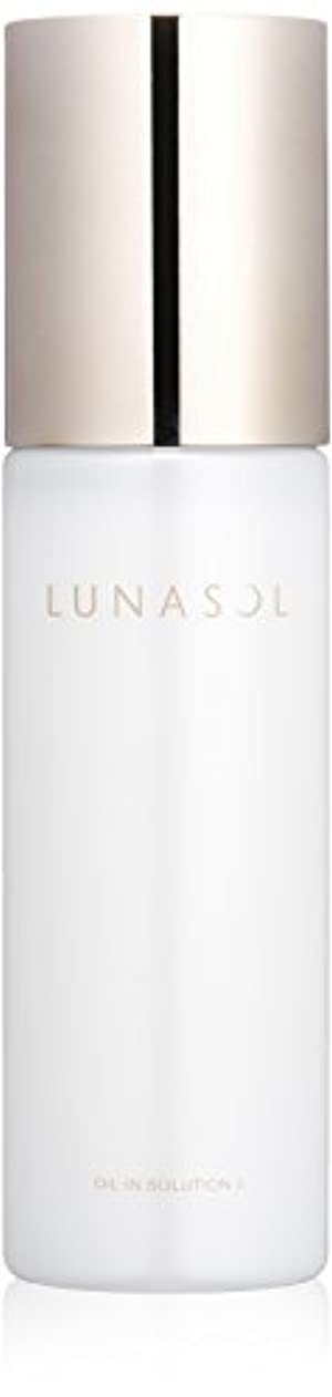 ルナソル オイルインソリューション 2 化粧水