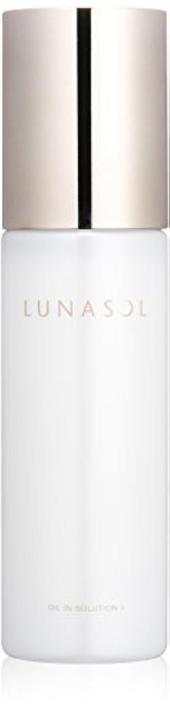 くつろぎ有能なキャリッジルナソル オイルインソリューション 2 化粧水