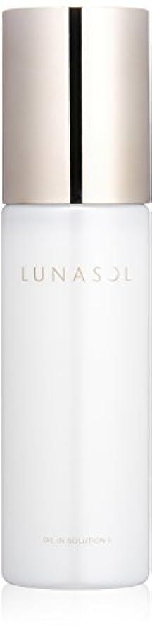 操作に応じて熟読するルナソル オイルインソリューション 2 化粧水