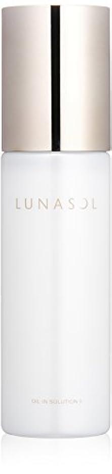 ラップ人里離れた製作ルナソル オイルインソリューション 2 化粧水