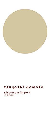 shamanippon -ラカチノトヒ-(初回限定仕様) [DVD]