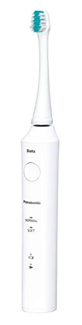 動機考え競うパナソニック 電動歯ブラシ ドルツ 白 EW-DL34-W