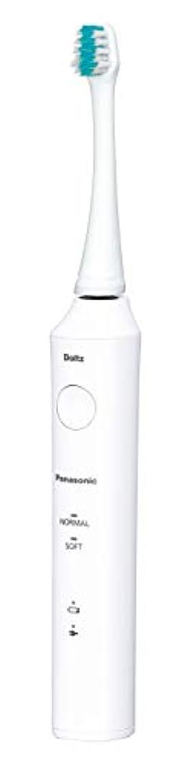 起きている急勾配の健康パナソニック 電動歯ブラシ ドルツ 白 EW-DL34-W