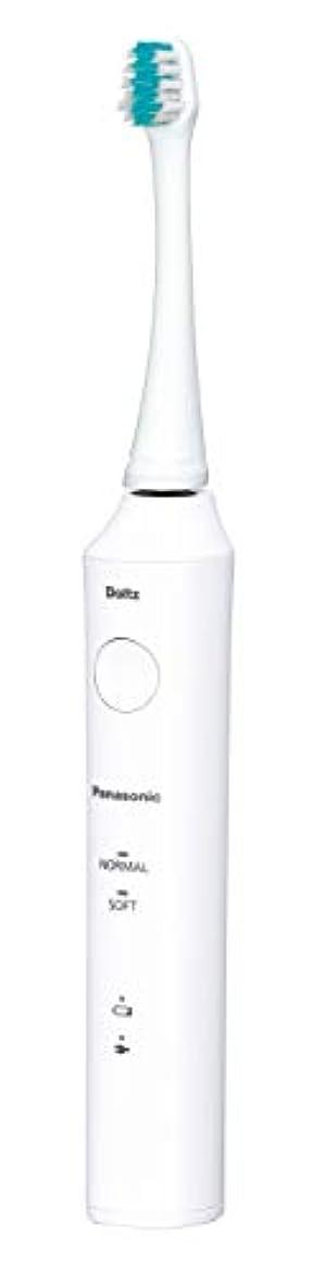 災害広告する一元化するパナソニック 電動歯ブラシ ドルツ 白 EW-DL34-W