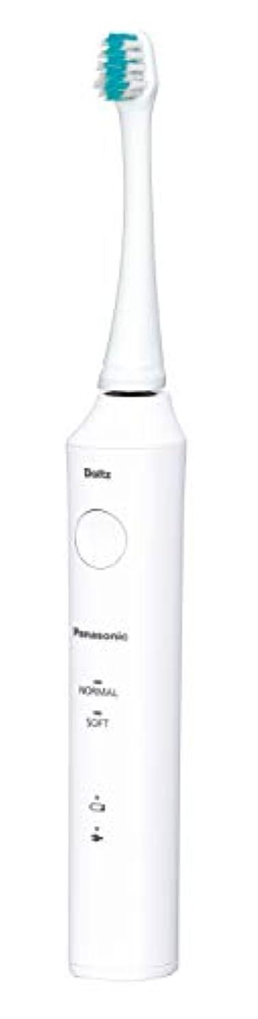 ぐったりハッチ圧縮パナソニック 電動歯ブラシ ドルツ 白 EW-DL34-W