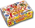 NHK えいごリアン カードゲーム