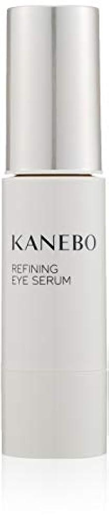KANEBO(カネボウ) カネボウ リファイニング アイ セラム 美容液
